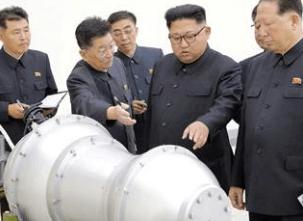 North Korea ballistic missile 11.28.17_1511904692133.PNG